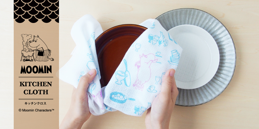 MOOMIN_kitchencloth