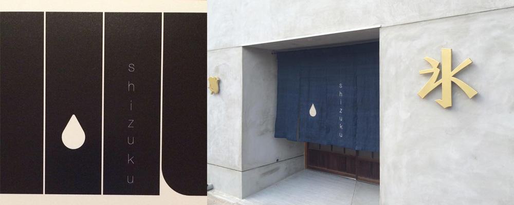 「手ぬぐいで作る しめ縄リース」ワークショップ 名古屋 shizuku