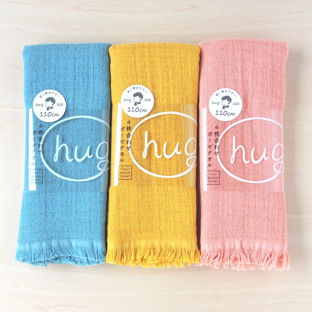 hug(ハグ)ロングタオル