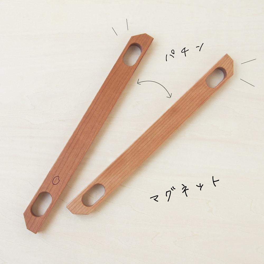 Furoshiki Patchin(風呂敷パッチン)マグネットを合わせた時の「パチン」という音が心地いいです